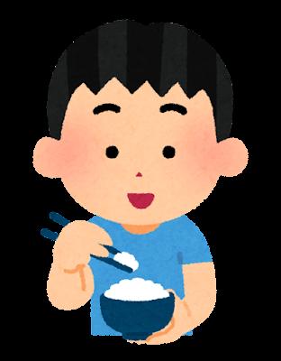 箸でご飯を食べる人のイラスト(男の子)
