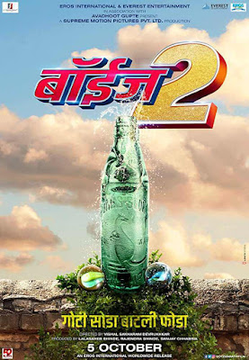 Boyz 2 CAMRip 500MB Marathi Download Google Drive