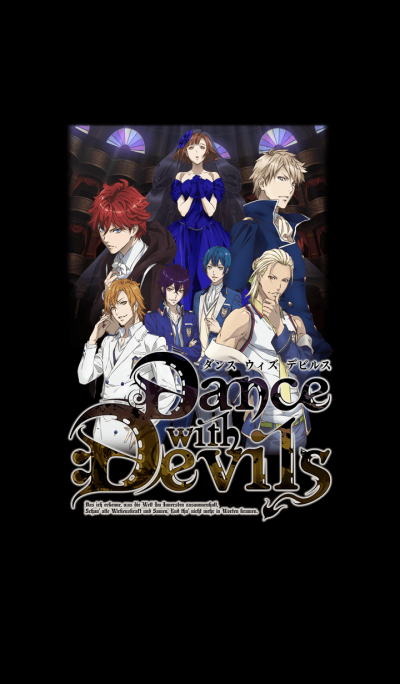 Dance with Devils Official Theme