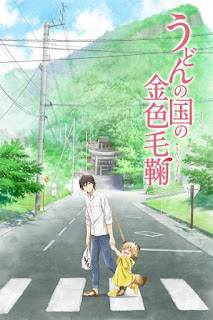 Sinopsis anime Udon no Kuni no Kiniro Kemari (2016)