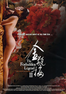 The Forbidden Legend Sex and Chopsticks Part 2 บทรักอมตะ ภาค 2