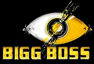 Bigg Boss 13 Start Date, release date