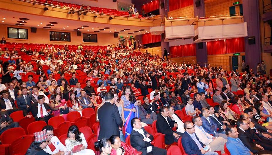infa nepali film award ceremony 2070 hong kong