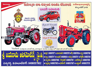 SRI JAYARAMA AUTOMOTIVES VIJAYAWADA