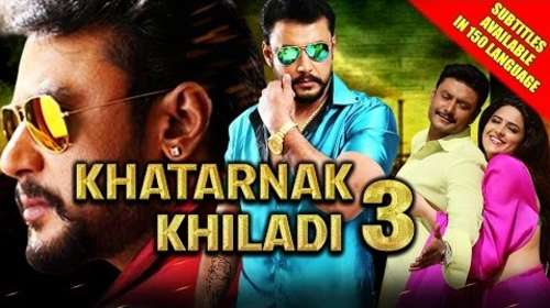 Poster Of Khatarnak Khiladi 3 In Hindi Dubbed 300MB Compressed Small Size Pc Movie Free Download Only At worldfree4u.com