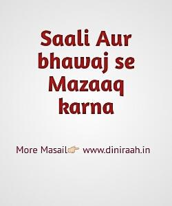 Saali Aur bhawaj se Mazaaq karna