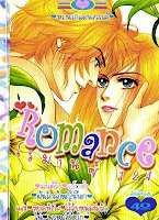 ขายการ์ตูนออนไลน์ Romance เล่ม 124