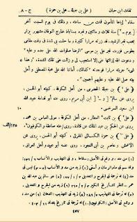MAKAM PARA SHALIHIN ADALAH SALAH SATU TEMPAT BERDOA YANG MUSTAJAB1