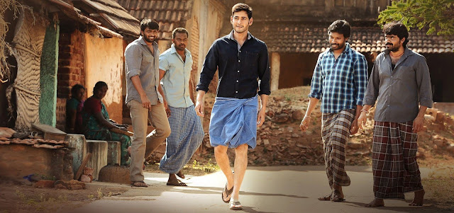 Mahesh Babu Srimanthudu Movie Hd Images Pictures