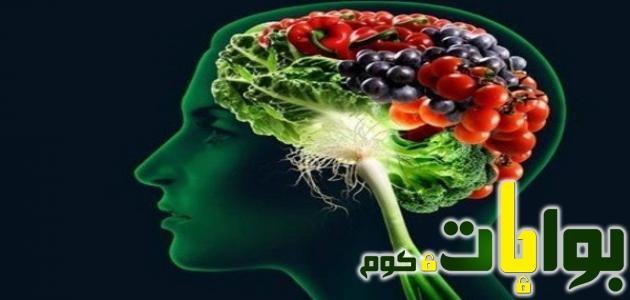 نظام غذائي للجسم وتحسين وظائف الدماغ