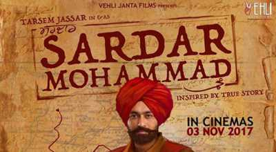 Sardar Mohammad 2017 Punjabi Movie Download 400mb HDRip