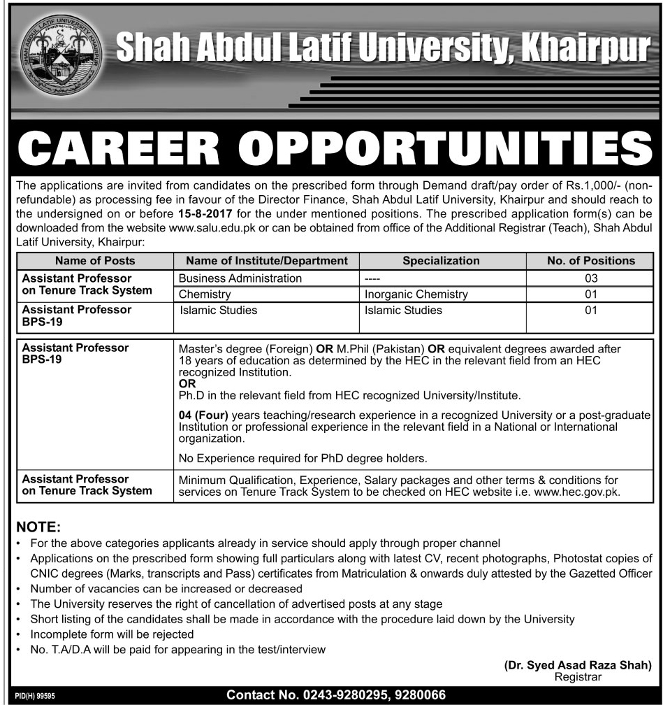 Jobs In Shah Abdul Latif University Khairpur 28 July 2017