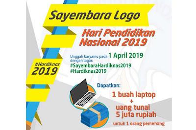 Lomba Desain Logo Hardiknas 2019 Berhadiah 5 Juta