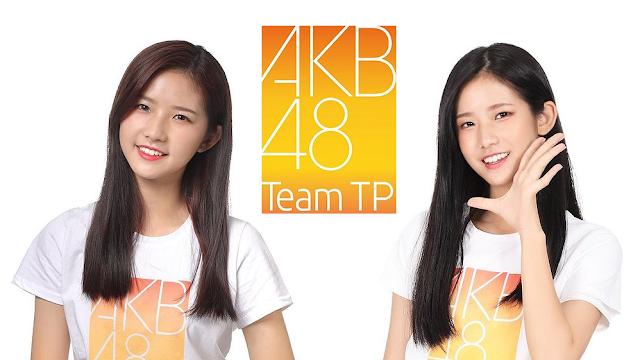 AKB48 Team TP suspend Lee Meng-chun activity
