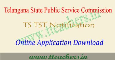 TSPSC TST 2017 notification , TS TST notification 2017
