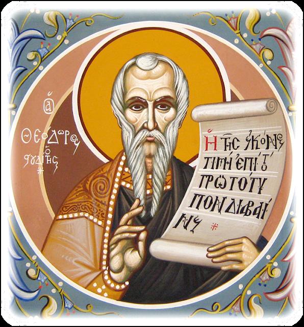 Αποτέλεσμα εικόνας για αγιος θεοδωρος στουδιτης