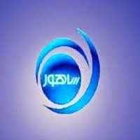 تردد قناة ساهور السودانية