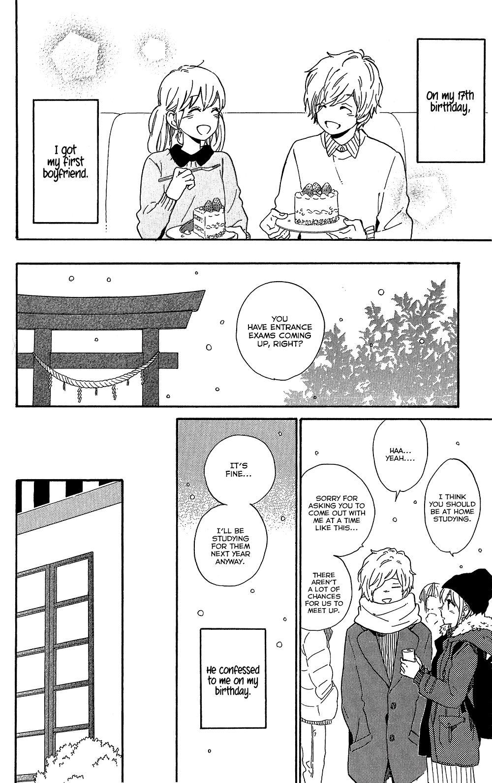 Hibi Chouchou - Chapter 85