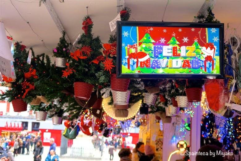 マドリードのクリスマスのお飾り
