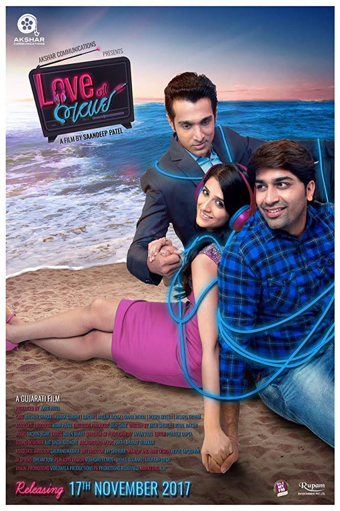 Love Ni Bhavai 2017 Full Movie Download In Hd Hindi 720p Filmywap