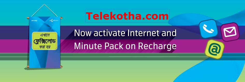 Grameenphone Internet& minute pack