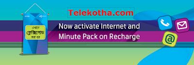 Grameenphone internet & minute Pack
