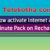 Grameenphone Internet and Minute Pack on Recharge! Recharge based Internet Minute Pack activation is here! Now any prepaid customers can activate Internet and Bundle Pack just by recharging specific amounts through any Flexi load Points.