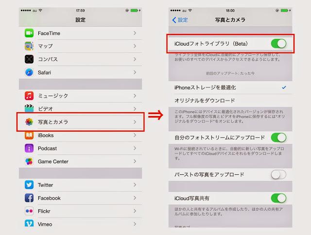Androidのバージョンアップができない時に確認する方法・やり方