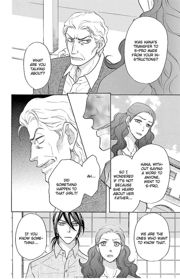 Sengoku Danshi Hana no Ran - Chapter 21