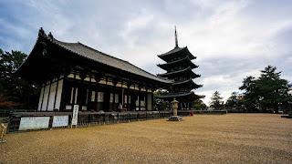 Kuil Kofuku-ji - Nara