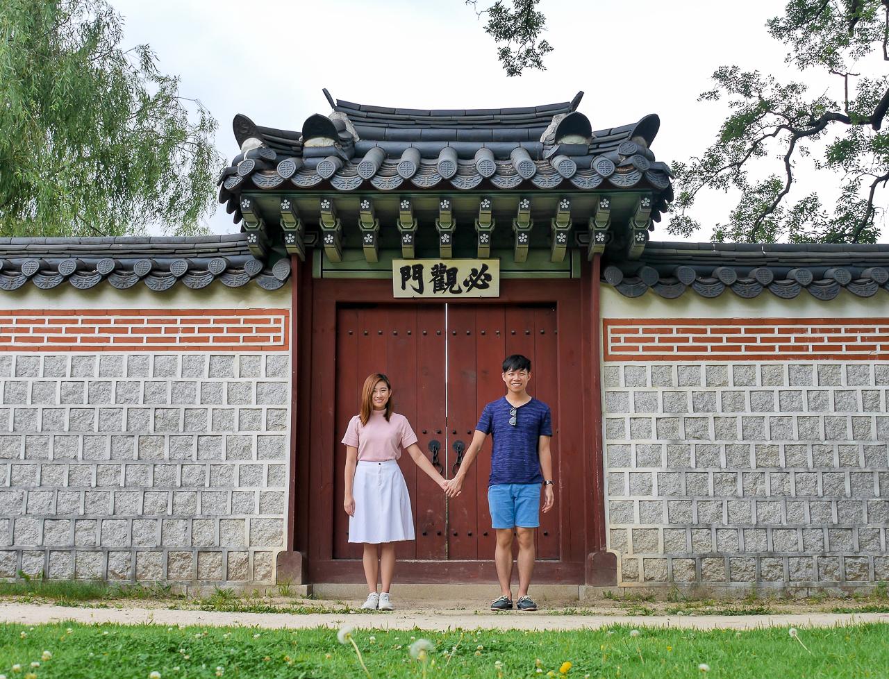 Gyeongbokgung palace in seoul courtyard