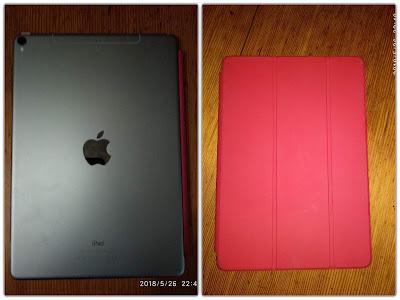 """ΜΕΤΣΟΒΟ-Ξέχασαν ένα iPad,στο καφενείο """"ΠΕΤΡΙΝΟ"""""""