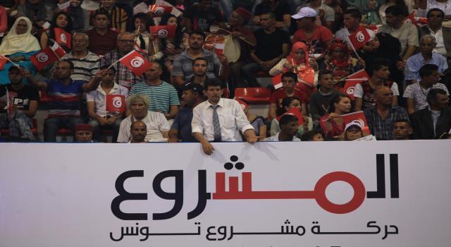 مشروع تونس: إلتحاقنا بكتلة الإئتلاف الوطني غير مطروح بتاتا