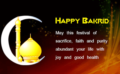 bakrid wishes hd images