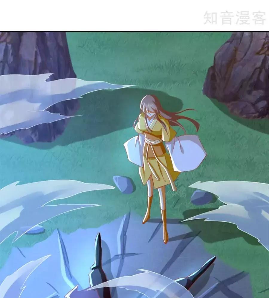 Khuynh Thành Cuồng Phi Của Tà Vương chap 108 - Trang 47