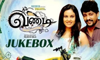 Vandi – Jukebox | Vidharth, Chandini | Rajeesh Bala | Sooraj S Kurup | Snehan | Gana Bala