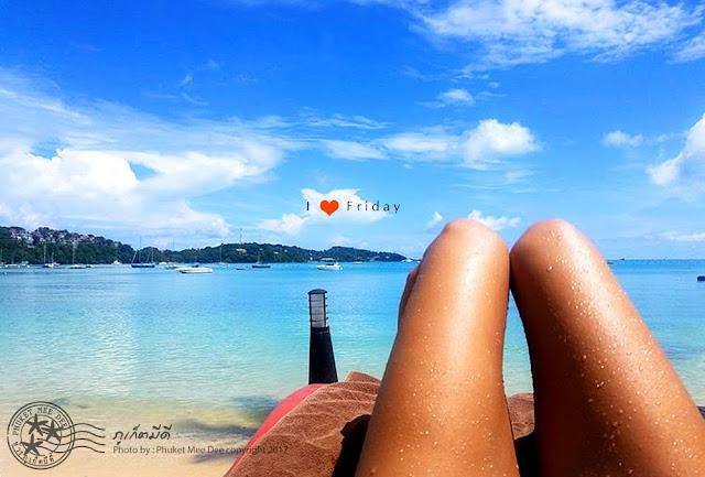 อ่าวยน, ภูเก็ต, ภูเก็ตมีดี, Ao yon, Phuket,