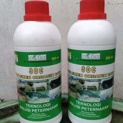 SOC Suplemen Organik Untuk Hewan Ternak
