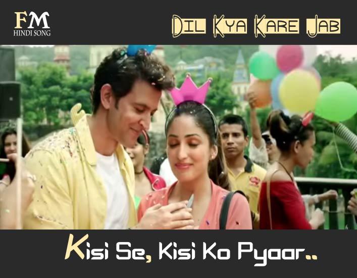 Dil-Kya-Kare-Jab-Kisi-Se-Kisi-Ko-Pyaar-Ho-Jaye-Kaabil-(2016)