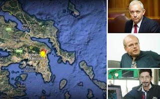Σεισμός Αθήνα -