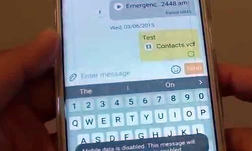 Com o Xnspy, você pode verificar remotamente todas as mensagens de texto enviadas e recebidas nos celulares