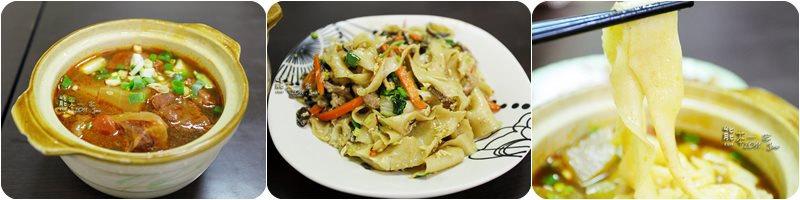 三峽北大食尚玩家推薦美食小吃餐廳店家懶人包