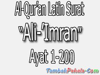 surat ali imran, latin surat ali imran, Al-Qur'an