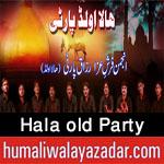http://www.humaliwalayazadar.com/2016/10/hala-old-party-nohay-2017.html