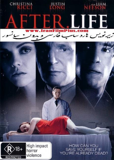 فیلم خارجی زیرنویس فارسی