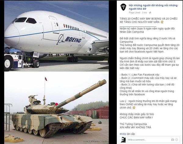 Trúng máy bay, xe tăng