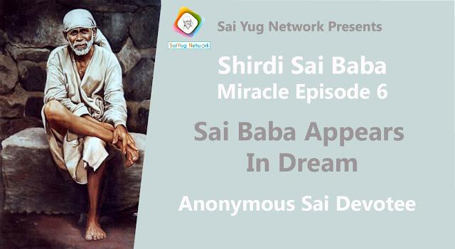 Video - Sai Baba Appears In Dream - Anonymous Sai Devotee