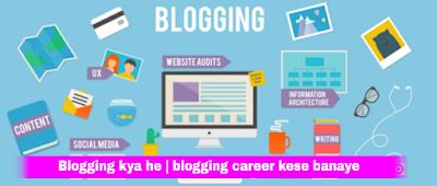 Blogging kya he   blogging career kese banaye