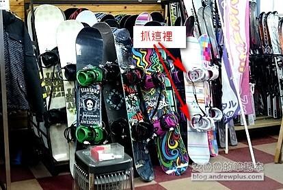 日本滑雪,自助滑雪,滑雪初學者,snowboard,怎麼滑雪