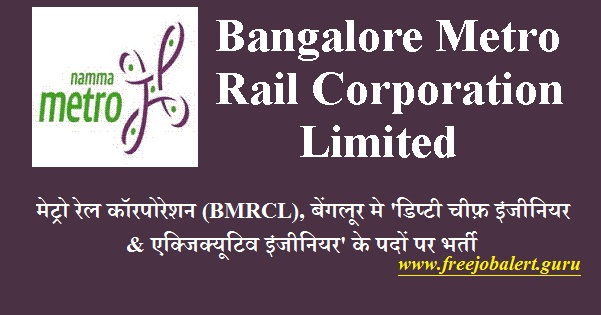 Bangalore Metro Rail Corporation Limited, BMRCL, Karnataka, Bangalore Metro Rail, Metro Rail, Metro Rail Recruitment, Engineer, Executive Engineer, BE, B.Tech, Latest Jobs, bmrcl logo